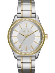 Наручные часы Armani Exchange AX5446
