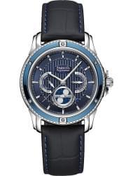 Наручные часы Auguste Reymond AR7686.6.610.6