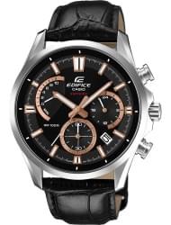 Наручные часы Casio EFB-550L-1A