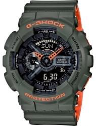 Наручные часы Casio GA-110LN-3A