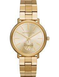 Наручные часы Michael Kors MK3500