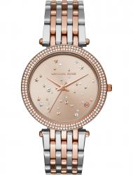 Наручные часы Michael Kors MK3726