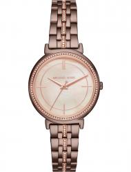 Наручные часы Michael Kors MK3737