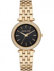 Наручные часы Michael Kors MK3738
