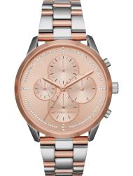 Наручные часы Michael Kors MK6520