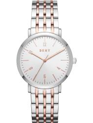 Наручные часы DKNY NY2651