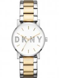 Наручные часы DKNY NY2653