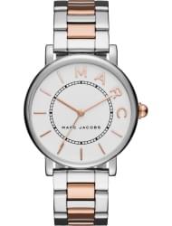 Наручные часы Marc Jacobs MJ3551
