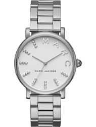 Наручные часы Marc Jacobs MJ3566