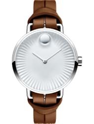 Наручные часы Movado 3680035