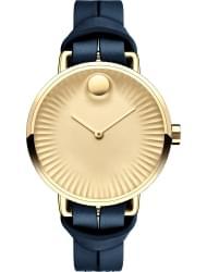 Наручные часы Movado 3680036