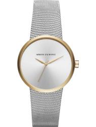 Наручные часы Armani Exchange AX4508
