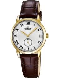 Наручные часы Candino C4594.2