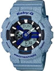 Наручные часы Casio BA-110DE-2A2