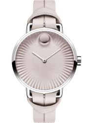 Наручные часы Movado 3680037