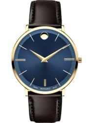 Наручные часы Movado 0607088