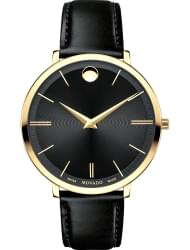 Наручные часы Movado 0607091