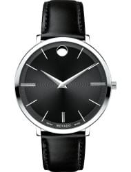 Наручные часы Movado 0607090