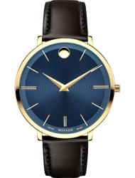 Наручные часы Movado 0607092