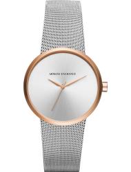 Наручные часы Armani Exchange AX4509