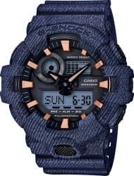 Наручные часы Casio GA-700DE-2A