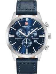 Наручные часы Swiss Military Hanowa 06-4308.04.003