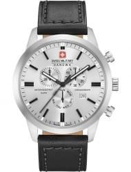 Наручные часы Swiss Military Hanowa 06-4308.04.009