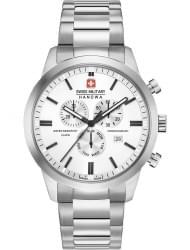 Наручные часы Swiss Military Hanowa 06-5308.04.001