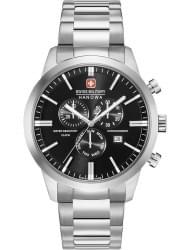 Наручные часы Swiss Military Hanowa 06-5308.04.007
