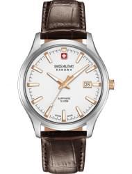 Наручные часы Swiss Military Hanowa 06-4303.04.001.09