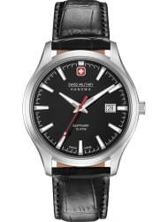 Наручные часы Swiss Military Hanowa 06-4303.04.007