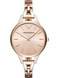 Наручные часы Emporio Armani AR11055