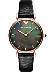 Наручные часы Emporio Armani AR11060