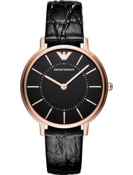 Наручные часы Emporio Armani AR11064