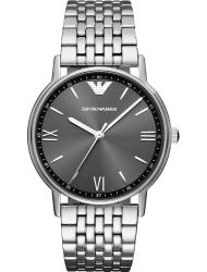 Наручные часы Emporio Armani AR11068