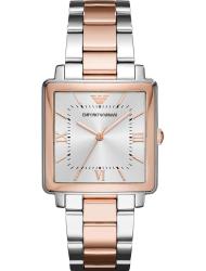 Наручные часы Emporio Armani AR11066