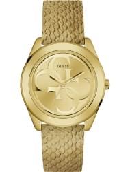 Наручные часы Guess W0895L8