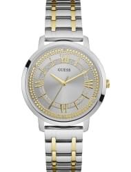 Наручные часы Guess W0933L5