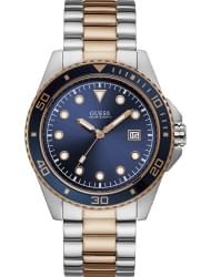 Наручные часы Guess W1002G5