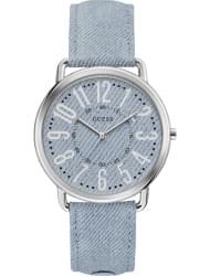 Наручные часы Guess W1068L2
