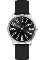 Наручные часы Guess W1068L3