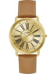 Наручные часы Guess W1068L4