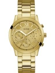 Наручные часы Guess W1070L2