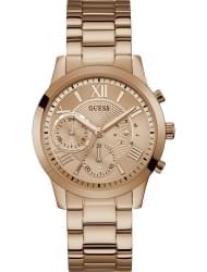 Наручные часы Guess W1070L3
