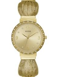 Наручные часы Guess W1083L2