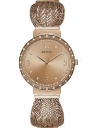 Наручные часы Guess W1083L3