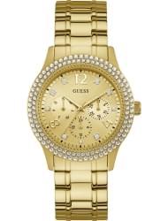 Наручные часы Guess W1097L2