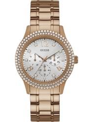 Наручные часы Guess W1097L3