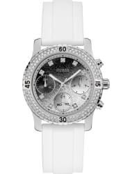 Наручные часы Guess W1098L1