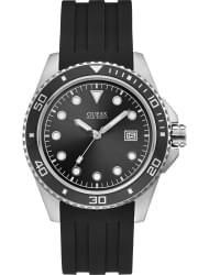 Наручные часы Guess W1109G1